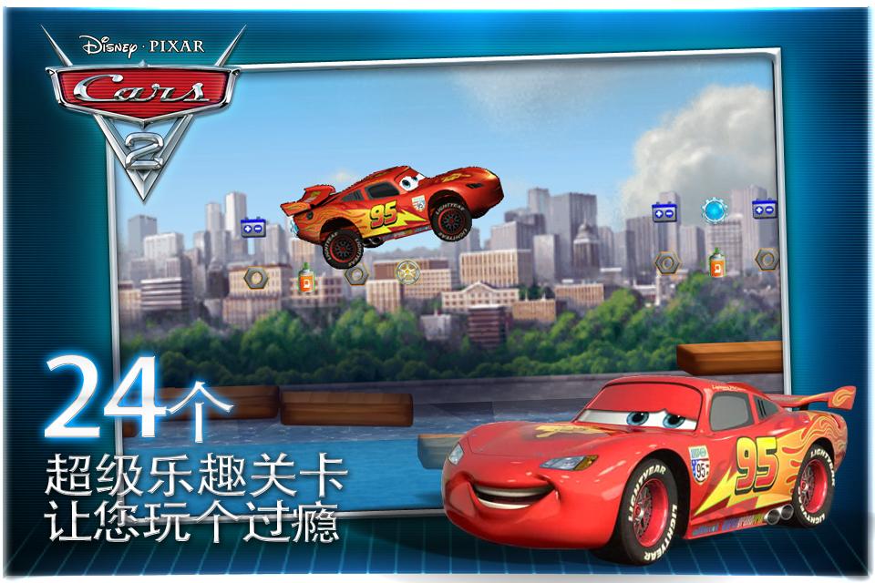 【迪士尼出品,竞技赛车】汽车总动员2